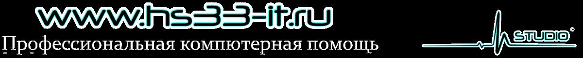 Ремонт компьютеров во Владимире — сервисный центр по ремонту компьютеров, техники и даже ремонт на дому